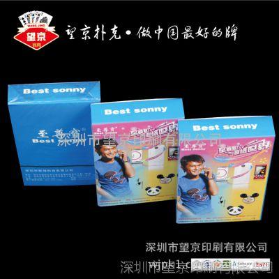 天王巨星古天乐代言至尊宝手机宣传扑克 介绍手机品质扑克牌定制
