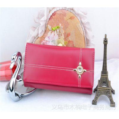 2014新款女士油皮钱包韩版大容量油皮钱夹长款女式手拿包 零钱包