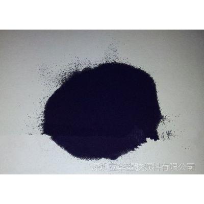 进口97#嫩红蓝 2R蓝 SGS塑胶染料 德国拜耳蓝 高温RR蓝