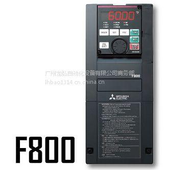 FR-A800系列三菱变频器新品上市促销原装