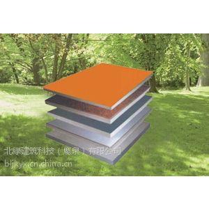 外墙保温挂板|仿石材外墙保温挂板|仿石材幕墙|保温挂板