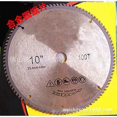 4/7/10/12/14/16寸木工合金圆锯片 硬质合金电圆锯片 切割片锯盘