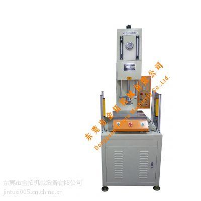 供应金拓机械小型液压机