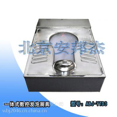 安邦杰加工定制环保公厕 泡沫厕所 厕所发泡系统设备生产厂家