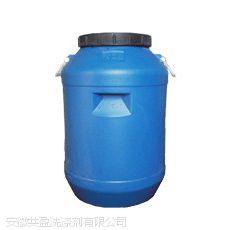 合肥大桶洗洁精,可定制