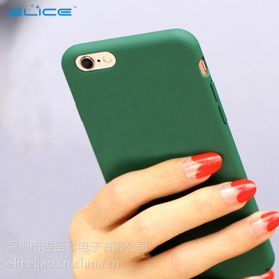 elice厂家iphone6/6s磨砂PC手机套 潮男爆款手机壳图案logo定制