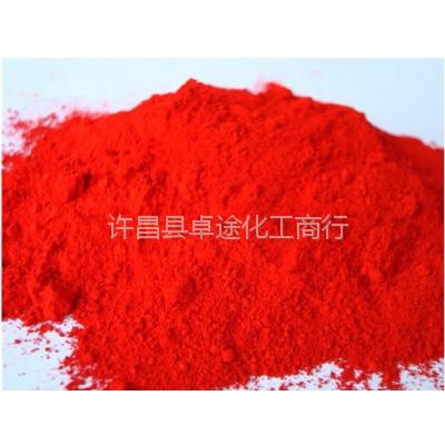 供应银朱,硍朱,灵砂、心红、水华朱、猩红、紫粉霜