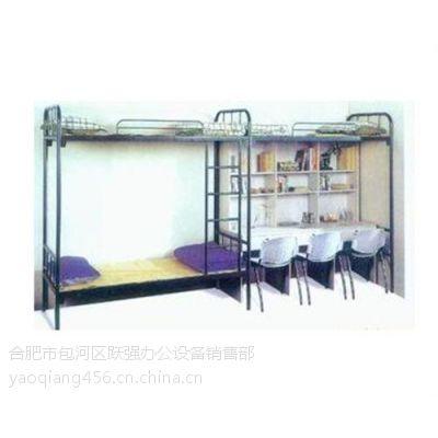 钢架公寓床、舒城县公寓床、合肥跃强