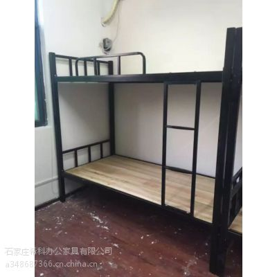 邯郸公寓床,上下铁床现货供应 13313019488