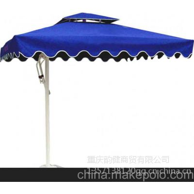 重庆户外休闲伞批发价格,重庆太阳伞生产厂家,重庆室外帐篷供应商