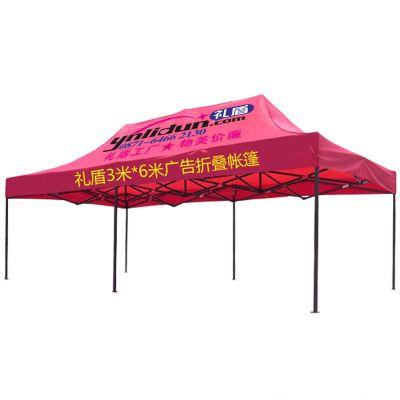 昆明展览帐篷定制加工印字礼盾广告展览帐篷