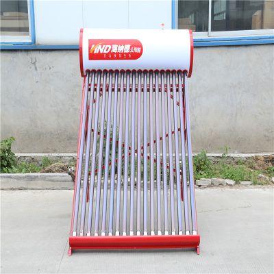 海纳德太阳能热水器一体机—吉运系列