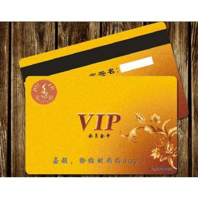 供应IC卡 ID卡 ID厚卡制作 PVC卡,塑胶卡,会员卡制作