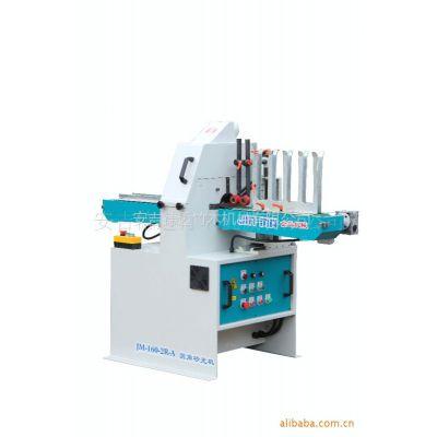 供应金马牌木工机械、圆角砂光机、异型砂光机