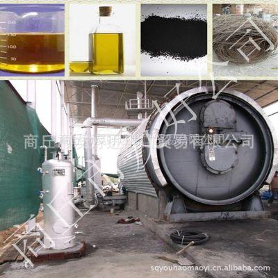 专业供应废轮胎炼油炼化设备--经验丰富、品质优越