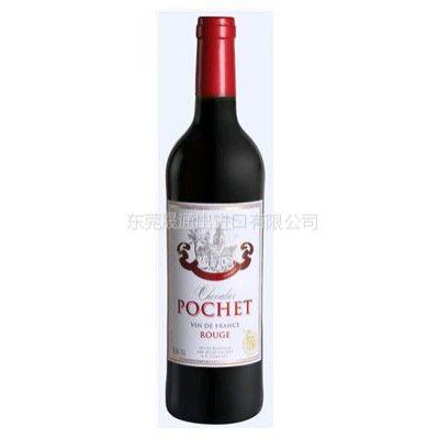 供应办理墨西哥红酒进口报关操作流程有哪些?酒庄要提供什么单证?