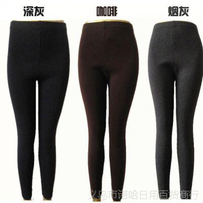 ( 9.9元 )特卖纯羊毛保暖裤 鄂尔多斯羊绒裤 羊毛裤 全棉线裤