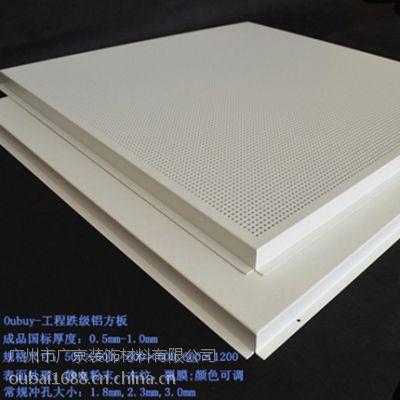 铝扣板生产厂家|冲孔铝扣板生产厂家