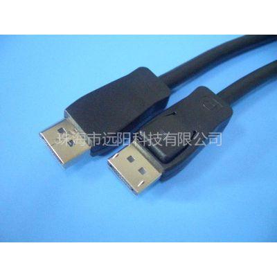 供应HDMI 1.4V高清连接线