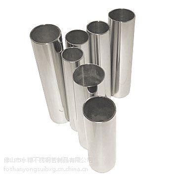 供应高要求201小口径不锈钢管