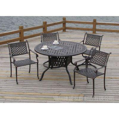 别墅铸铝花园桌椅  户外 休闲家具 欧式铸铝威尼斯 五件套