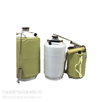 3-100升液氮罐