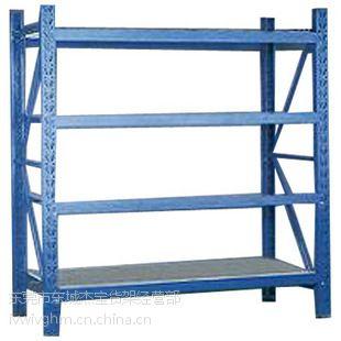 仓储货架物料整理货架钛铝金展示柜展示架