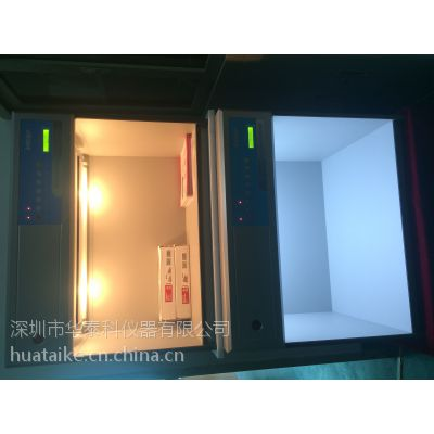 供应标准光源箱对色灯箱5光源进口、国产