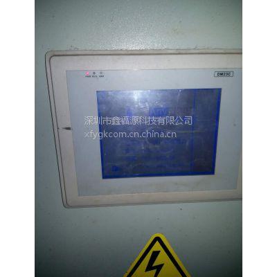 制冰水机器冷水机冷冻机制冰水霍普制冷设备显示屏维修