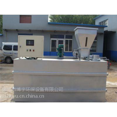 (BYJY)系列污水处理全自动加药装置|污水加药设备 诸城博宇