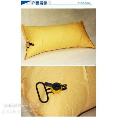 【济南同德包装厂家直销】加工定制港口专用集装箱充气袋