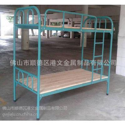 佛山市港文家具上下双层铁架床生产厂家 高低铁床定制简约