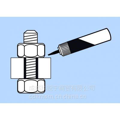 供应(德国WEICON)WEICONLOCK AN 302-42螺纹胶(螺纹锁固)