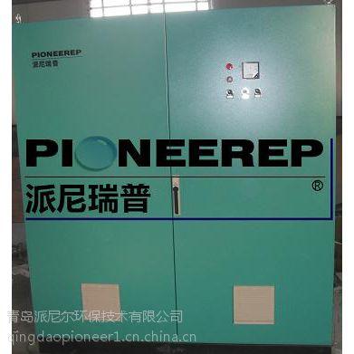 青岛派尼瑞普泳池臭氧发生器