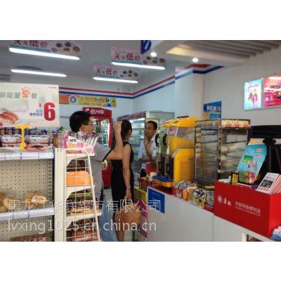 华联超市怎么加盟 联网络便利店