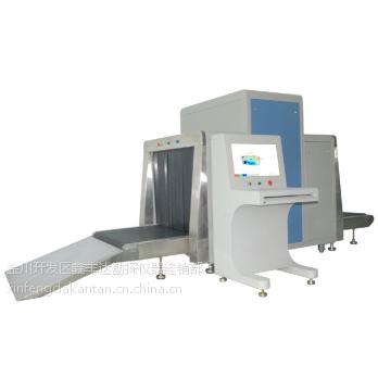 中科10080型便携式X光安检机