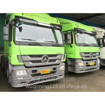 上海到福建省三明市整车运输物流公司 慧佳物流