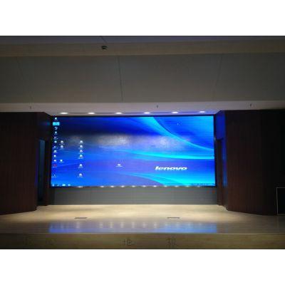 P2.5展厅超清LED显示屏安装工程报价方案
