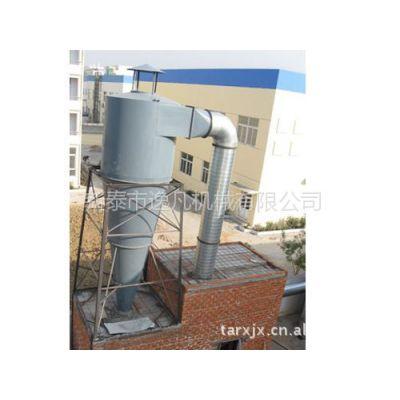 专业供应旋风除尘器 山东废气净化处理设备旋风除尘器