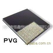 供应 八级1400S PVG整芯阻燃输送带