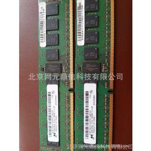供应2GB DDR2 800 PC2-6400E 纯ECC服务器内存批发
