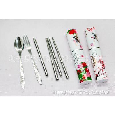 韩国便携餐具旅行不锈钢叉勺筷子三件套套装中国风礼盒 淘宝 超市