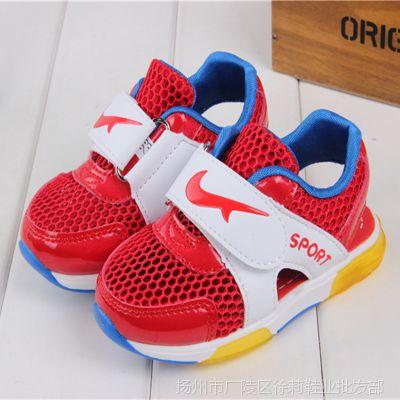 2015夏季新款韩版单网儿童运动凉鞋 男童带闪灯网鞋镂空童鞋小童