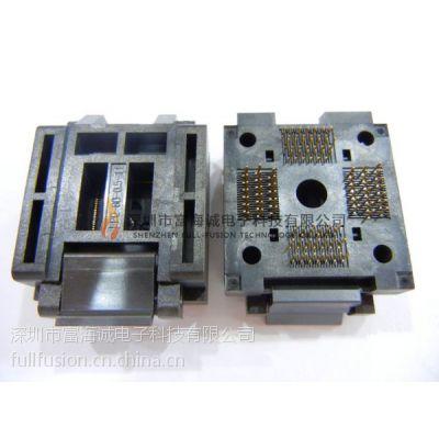 ENPLAS IC插座 FPQ-80-0.5-11 QFP80PIN 0.5MM间距