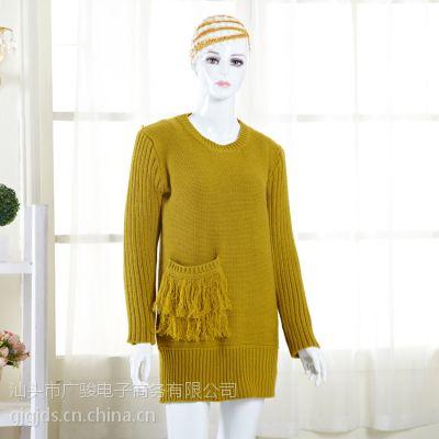 【服装加工厂】汕头市广骏电子商务有限公司 毛衣加工定做 羊毛衫代加工