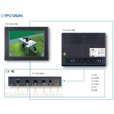 昆仑通态 触摸屏 TPC1262Hi