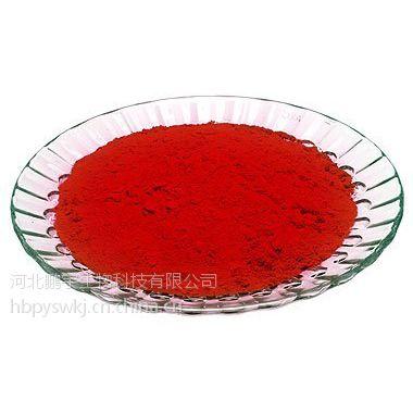 食品级赤藓红色素生产厂家
