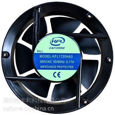 17251圆形散热风扇 电器直流散热风扇工业风扇双滚珠静音风扇定制