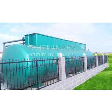 西安高速服务区污水处理设备