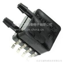 NXP恩智浦Freescale飞思卡尔真空传感器50至-115 kPa压力传感器